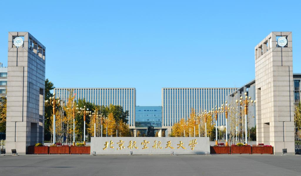 Image result for images of Beihang University